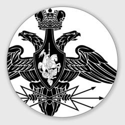 Войска связи(5)