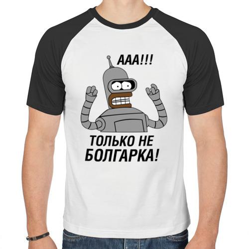 Мужская футболка реглан  Фото 01, BENDER болгарка!!!