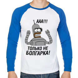 BENDER болгарка!!!