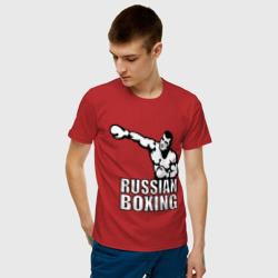 Russian boxing (Русский бокс)