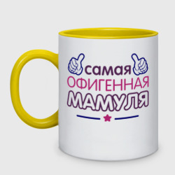 Самая офигенная мамуля - интернет магазин Futbolkaa.ru