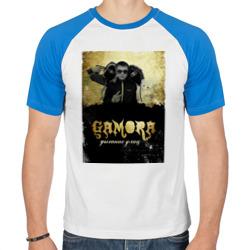 Гамора