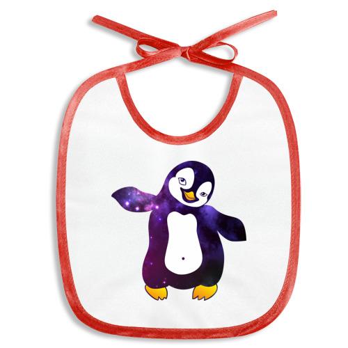 Слюнявчик Пингвин просто космос от Всемайки