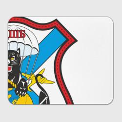 390 полк Морской пехоты