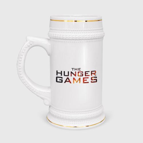 Кружка пивная Голодные игры