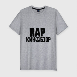 Rap кинообзор