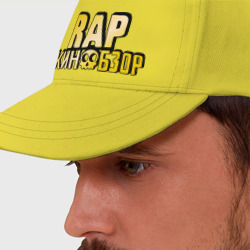 Рэп кинообзор gold