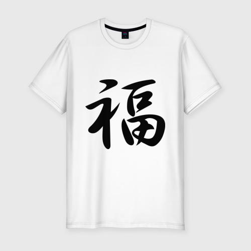 Мужская футболка премиум  Фото 01, Иероглиф удача