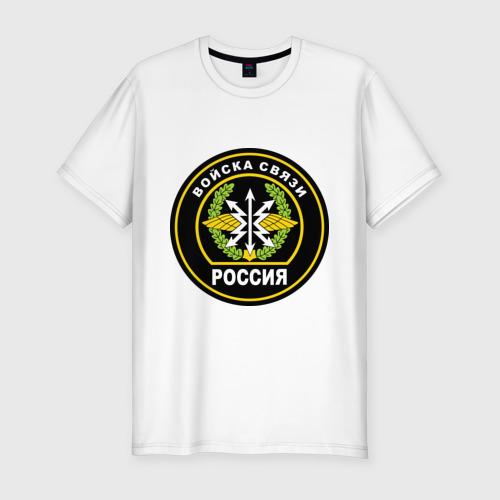 Мужская футболка премиум  Фото 01, Войска связи