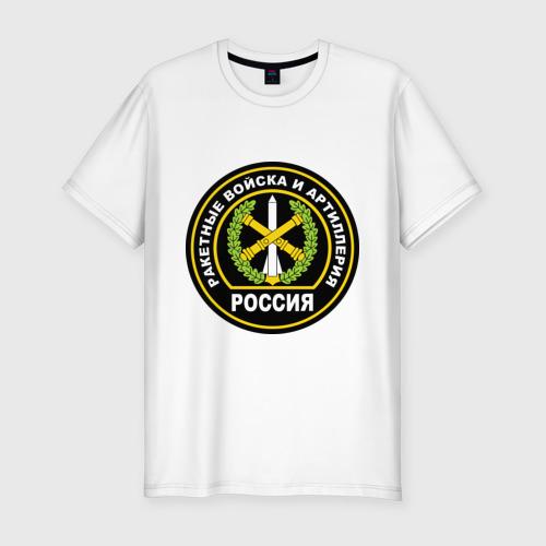 Мужская футболка премиум  Фото 01, РВиА
