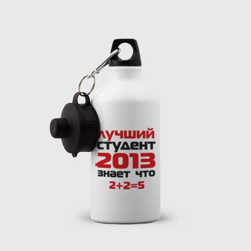 Бутылка спортивная  Фото 03, лучший студент 2013