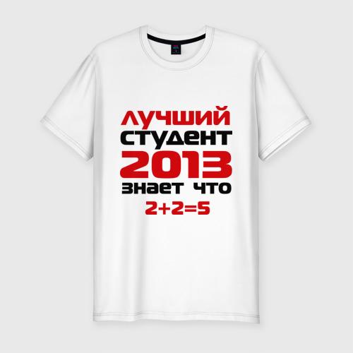 Мужская футболка премиум  Фото 01, лучший студент 2013