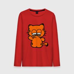 Kitty Garfield