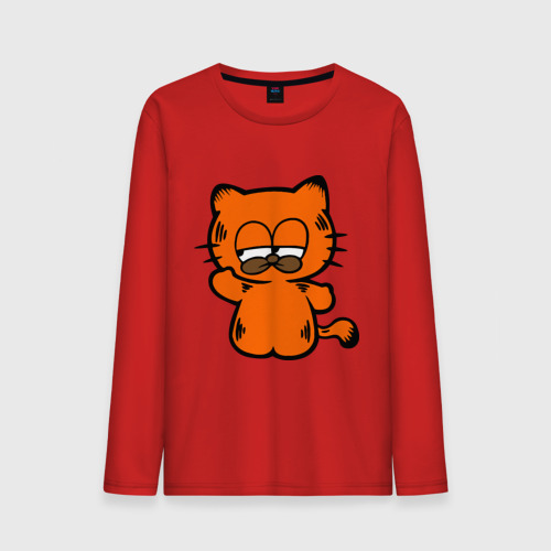 Kitty Garfield