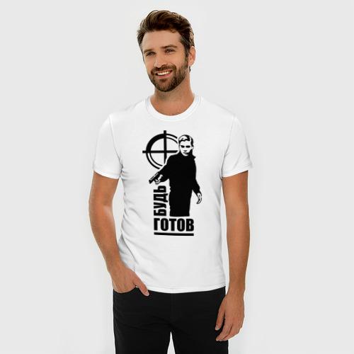 Мужская футболка премиум  Фото 03, Будь готов