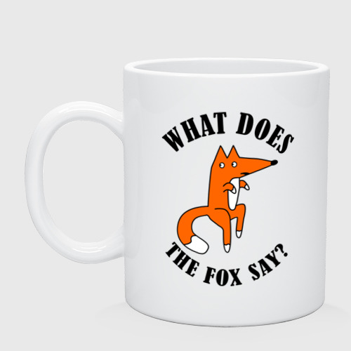 Кружка What does the fox say One фото