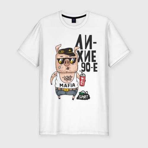 Мужская футболка премиум  Фото 01, Лихие 90-е