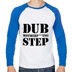 Motherf***ing Dubstep