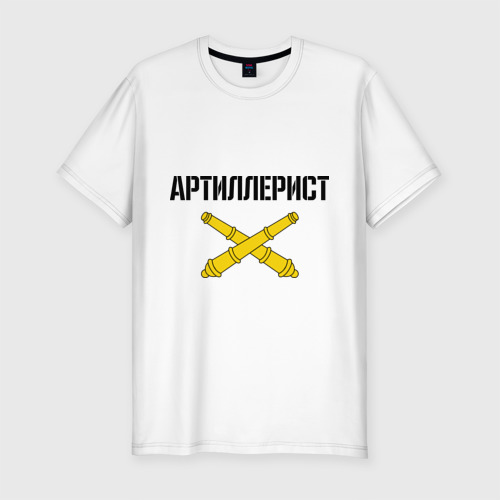 Мужская футболка премиум  Фото 01, Артиллерист