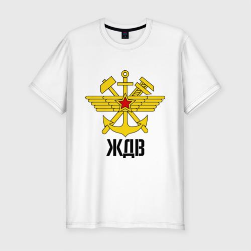 Мужская футболка премиум  Фото 01, ЖДВ