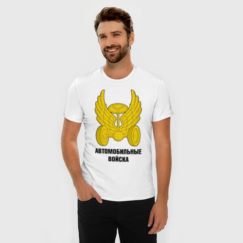 Мужская футболка премиум  Фото 03, Автомобильные войска