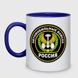 Автомобильные войска - интернет магазин Futbolkaa.ru