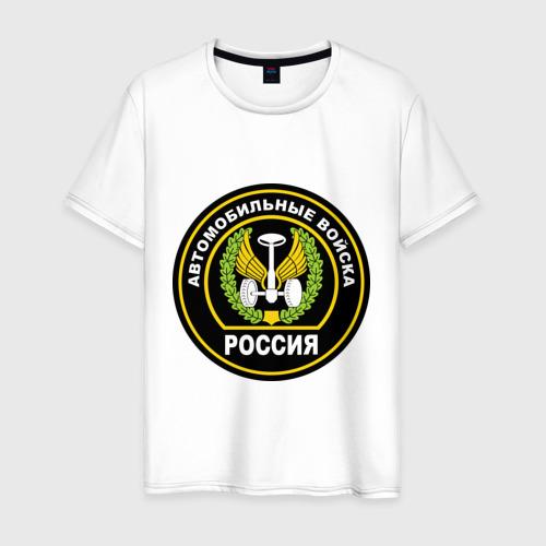 Мужская футболка хлопок Автомобильные войска Фото 01