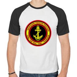 Морская пехота