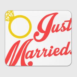 Молодожены (Just married)