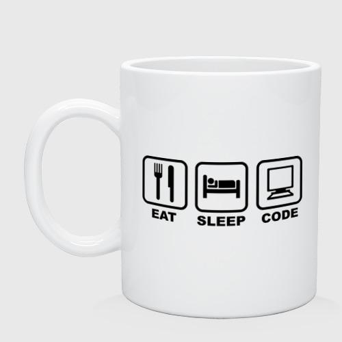 Eat sleep code (Ешь, Спи, Программируй)