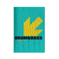 Drum & Bass: A way of life