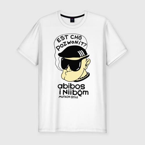 Мужская футболка премиум  Фото 01, Есть че позвонить