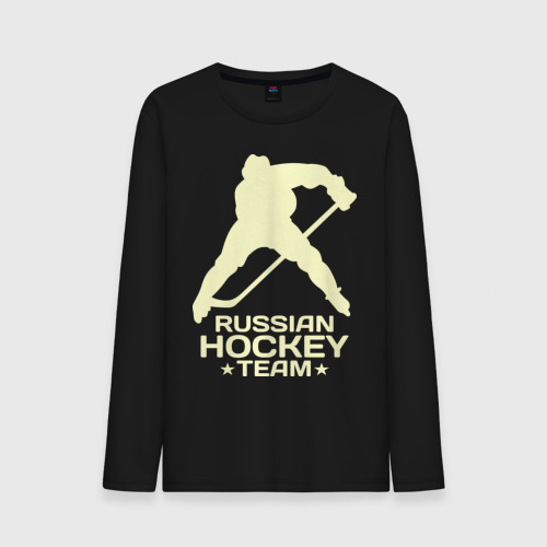 Русский хоккей