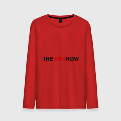TheWikiHow (автошоу)