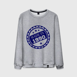 made in 1990