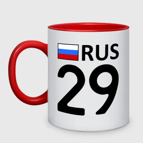 Кружка двухцветная Архангельская область (29)