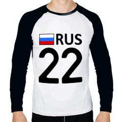 Алтайский край (22)