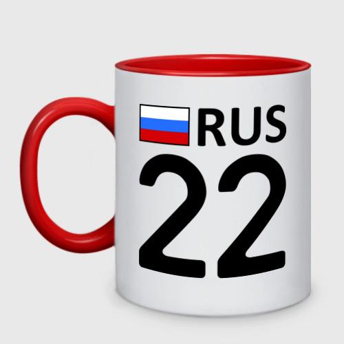 Кружка двухцветная Алтайский край (22)