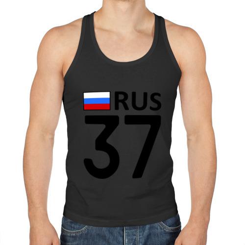 Ивановская область (37)