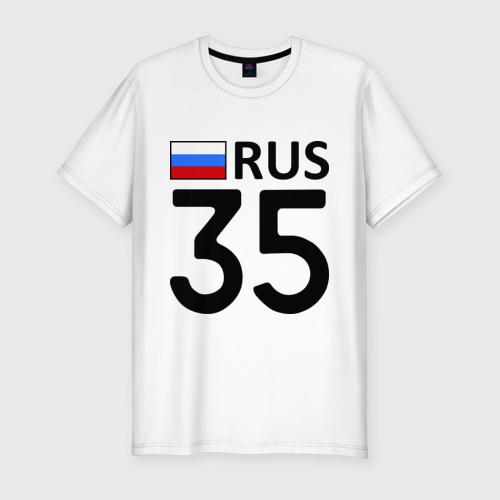 Мужская футболка премиум  Фото 01, Вологодская область (35)