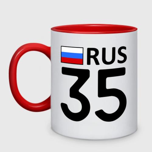 Кружка двухцветная  Фото 01, Вологодская область (35)