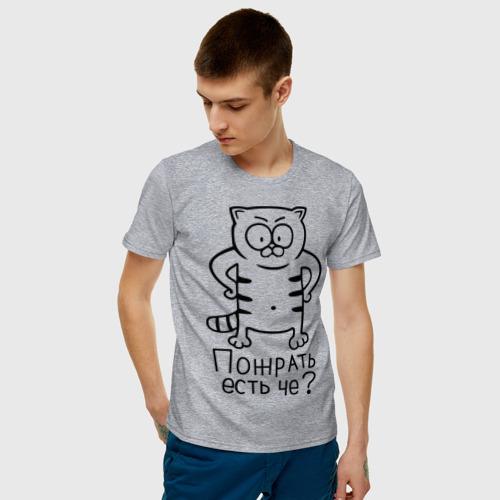 Мужская футболка хлопок Пожрать есть че? Фото 01
