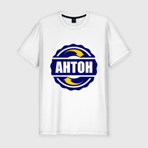 Мужская футболка премиум  Фото 01, Эмблема - Антон