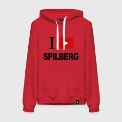 I love Spilberg