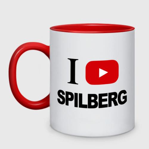 Кружка двухцветная  Фото 01, I love Spilberg
