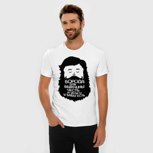 Мужская футболка премиум  Фото 03, Борода для мужчины честь