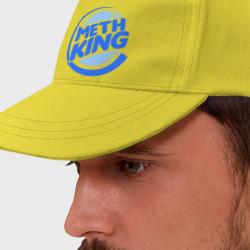 Meth King
