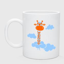 Жираф в облаках