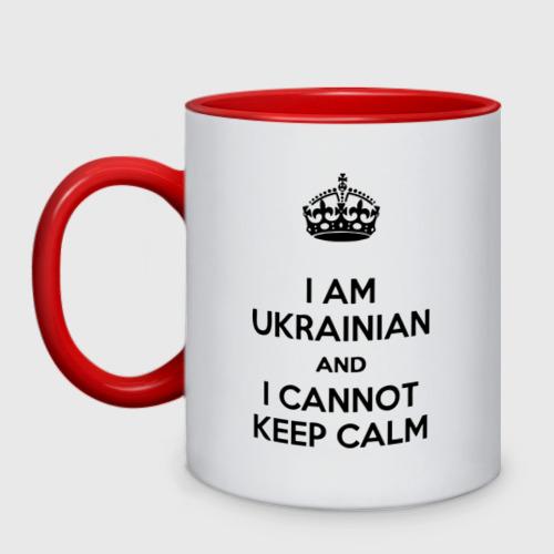 Кружка двухцветная Украина Keep Calm