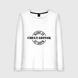 Made in Chelyabinsk (сделано в Челябинске)